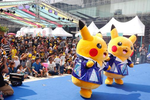 thailand_event_PokemonDay2017-02.jpg