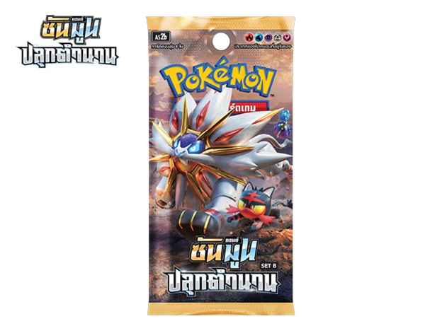 Booster pack (SET B).png